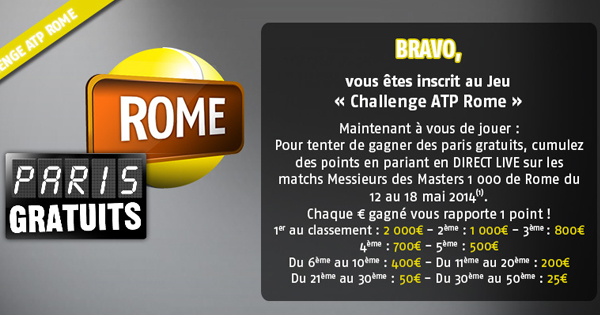Challenge PMU : Streaming HD Rome