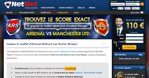 Netbet : Maillot d'Arsène Wenger